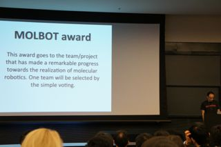 molbot_award_intro